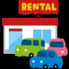 車購入・中古車購入・車を売りたい・レンタカーを借りたいInペナン・自動車保険・マレーシア移住